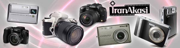 Photo of آنچه درمورد دوربین های دیجیتال باید دانست (قسمت اول)