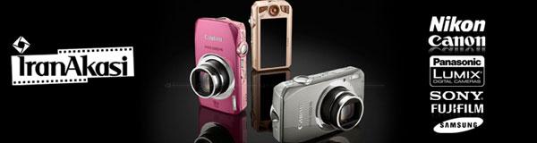 Photo of معرفی ده تا از بهترین دوربین های دنیا