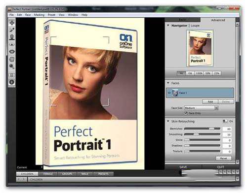 Photo of نرم افزار رتوش حرفه ای چهره برای عکاسان – Perfect Portrait 1.0.0 x86-x64