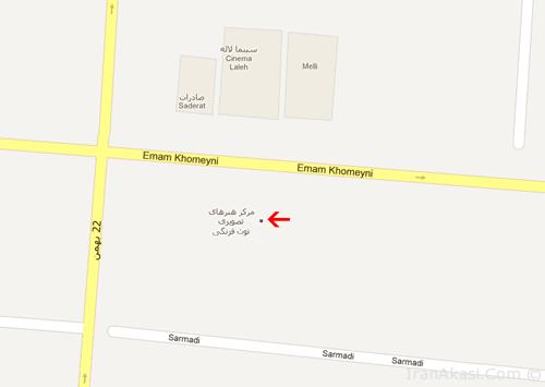 محل دفتر سایت عکاسی ایران