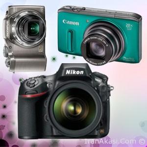 Photo of ۹ پیشنهاد ویژه خرید دوربین مسافرتی برای نوروز امسال