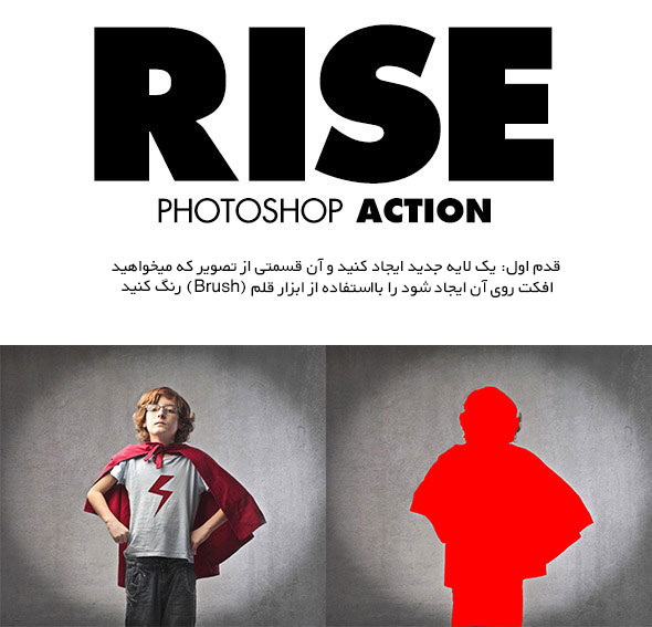 rise photoshop action help
